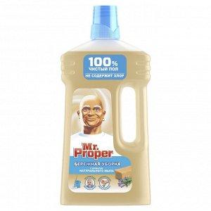 MR PROPER Моющая жидкость для полов и стен с ароматом натурального мыла 1л