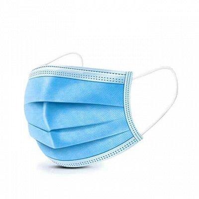 3-х слойные Защитные маски 109 руб/уп.50шт