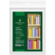 Набор обложек (5шт.) 265*450 для учебников младших классов, универсальная с липким слоем, Greenwich Line, ПП 70мкм
