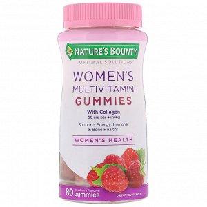Nature&#x27 - s Bounty, Женские жевательные мультивитамины со вкусом малины, 80 жевательных конфет