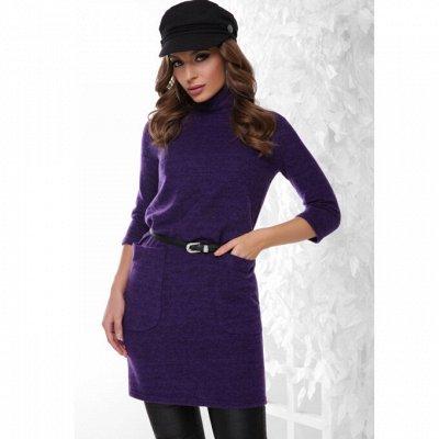 Стильная одежда от производителя🌟Обнови свой гардероб🌟Sale — Sale — Одежда