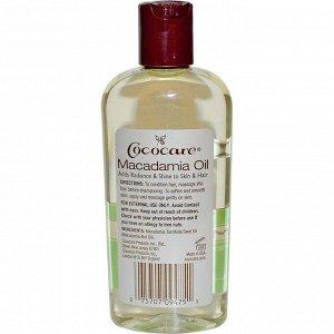 Cococare, Масло макадамии, 4 жидких унций (118 мл)