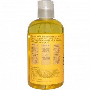 SheaMoisture, Средство от детских опрелостей из неочищенного масла дерева ши, 8 унций (236 мл)