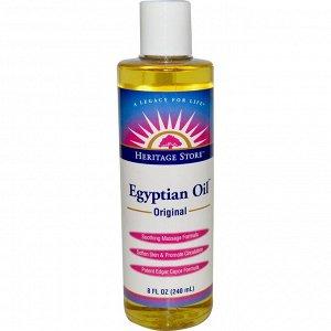 Heritage Store, Египетское масло, оригинальное, 8 жидких унций (240 мл)
