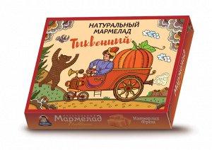 Тыквенный мармелад натуральный Натюрлих–Фреш 300 г