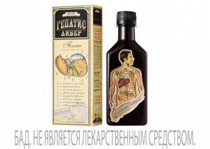 ГЕПАТИС ЛИБЕР GEPATIS LIBER бальзам безалкогольный 250 мл (БАД)