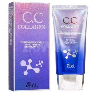 Коллагеновый СС Крем Ekel Collagen CC Cream SPF50+PA+++