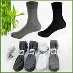 Бамбуковые носки 5 пар (капрон)