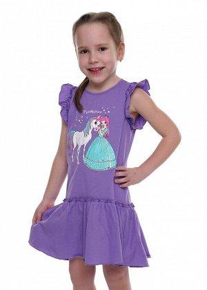Платье Описание: Красивое платье из хлопка ,расширенное к низу по силуэту. По окату рукава - милое крылышко.Низ изделия с оборкой и удлиненной спинкой. впереди привлекательный принт. Цвет: фиолетовый.