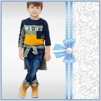Мегa•Распродажа * Одежда, трикотаж ·٠•●Россия●•٠· — Мальчикам » Низ: брюки, шорты, костюмы, комбинезоны — Для мальчиков