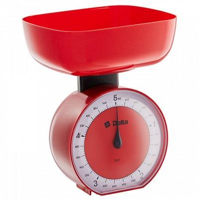 ГиперМаркет Товаров для Дома. БытТехника АК.   — Весы кухонные механические — Кухонные весы