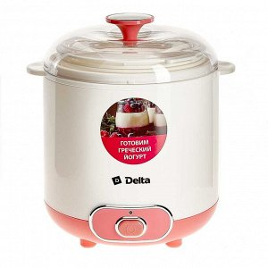 Йогуртница электрическая 20 Вт, 1,5 л DL-8401 белая с розовым