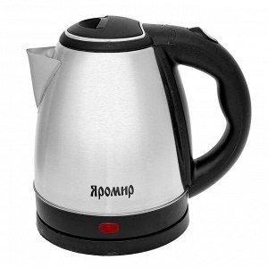 Чайник электрический 1500 Вт, 1.5 л ЯРОМИР ЯР-1057