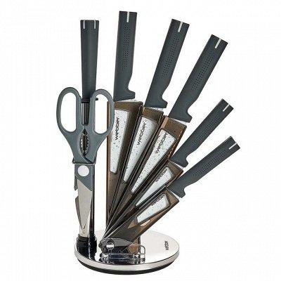 Дельта. ГиперМаркет Товаров для Дома. — Наборы ножей с антибактериальным покрытием — Инструменты, ножи и фонари