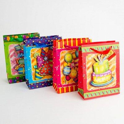 Дельта- . ГиперМаркет Товаров для Дома.   — Пакеты подарочные — Подарочная упаковка
