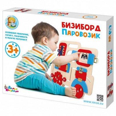 Магазин игрушек. Огромный выбор для детей всех возрастов! — Деревянные игрушки — Деревянные игрушки