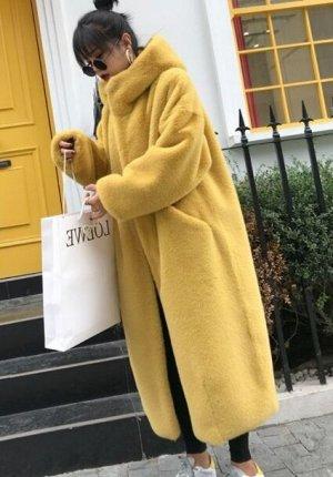 Шубка Желтый