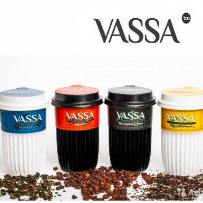 Приморский урожай.Консервация, Соки, Варенье, Мёд-2020 — Vassa - Ассорти Вкусов (Чай+Кофе) — Молотый кофе