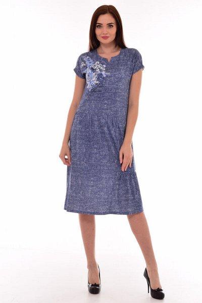 Новое Кимоно - Трикотаж для всей семьи  — Платья — Повседневные платья