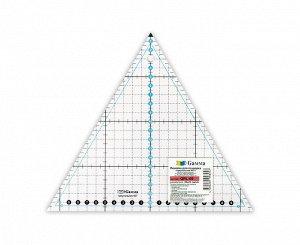 Линейка для пэчворка треугольник 60* 20*23см