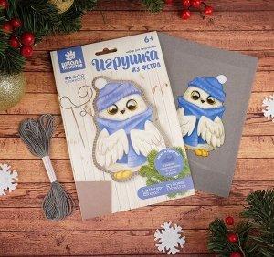 """Новогодняя игрушка из фетра """"Белая совушка"""""""