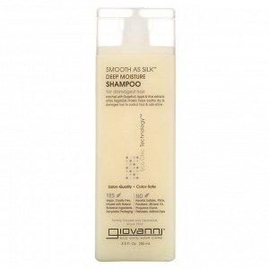 Giovanni, Smooth As Silk, шампунь для глубокого увлажнения волос, 250 мл