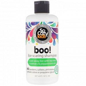 SoCozy, Kids, Boo!, шампунь против вшей, 237 мл (8 жидк. унций)