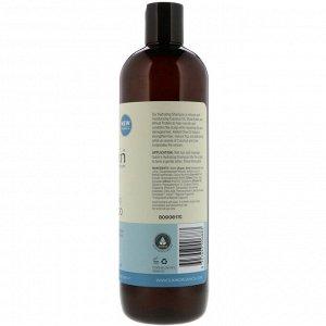 Sukin, Увлажняющий шампунь, для сухих и поврежденных волос, 500 мл (16,9 жидк. унций)