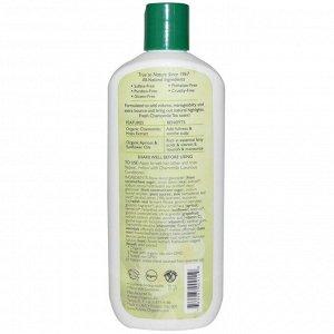 Aubrey Organics, Роскошный шампунь с ромашкой, для нормальных волос, 11 fl oz (325 ml)