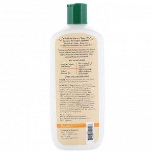 Aubrey Organics, Шампунь Island Botanicals, сухие волосы, манго и кокос, 11 ж. унц. (325 мл)