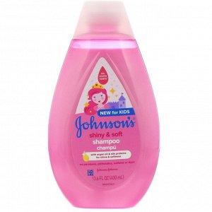 Johnson & Johnson, Для детей, серия «Блеск и мягкость», шампунь, 400 мл
