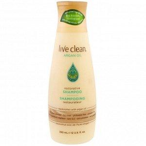 Live Clean, Восстанавливающий шампунь, аргановое масло, 12 унций (350 мл)
