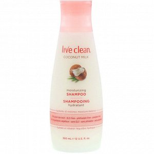 Live Clean, Увлажняющий шампунь, кокосовое молочко, 12 унций (350 мл)