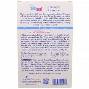 Sebamed USA, Детский шампунь, 8.5 жид.унции(250 мл)
