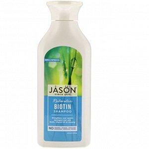 Jason Natural, Восстанавливающий шампунь с биотином, 473 мл (16 жидких унций)