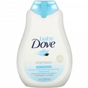 Dove, Baby, насыщенный увлажняющий шампунь, 384 мл
