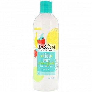 Jason Natural, Только для детей, сверхмягкий шампунь, 517 мл