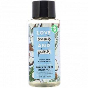 Love Beauty and Planet, Шампунь Volume and Bounty, «Кокосовая вода и цветы мимозы», 400 мл