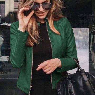 Осенний образ - Обнови свой гардероб  -  3 !!! — Бомберы, жакеты  и курточки — Жакеты