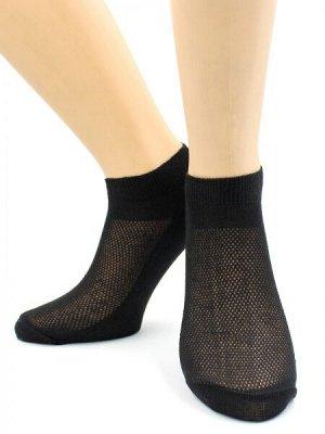 Носки мужские укороченные, сеточка сверху