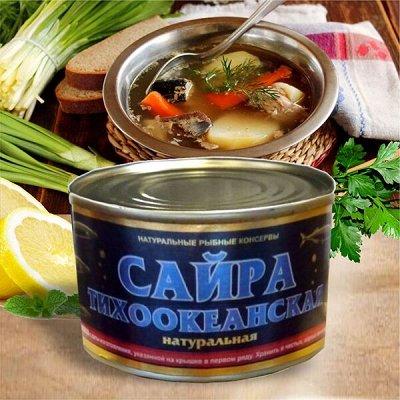 Консервы рыбные Камчатка! Доброфлот!  — Сайра Камчатка — Рыбные