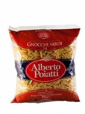 "34-""Gnocchi sardi"" Ракушeчки"