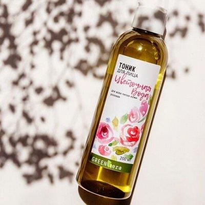 🌿 TakeCareStudio Натуральная косметика — 🌿 Green Era Тоники/ мицелярная вода для лица