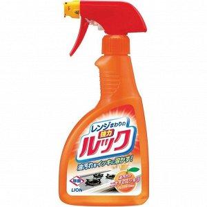 Чистящее средство для кухонных плит с ароматом апельсина и ментола Lion Look 400 мл📌
