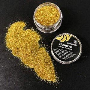 Глиттер съедобный пищевой Золото Caramella, 5 гр
