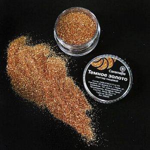 Глиттер съедобный пищевой Темное золото Caramella, 5 гр