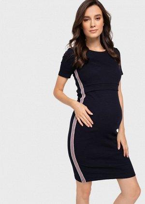 """Облегающее спортивное платье для беременных и кормления """"Даниэла""""; синий"""