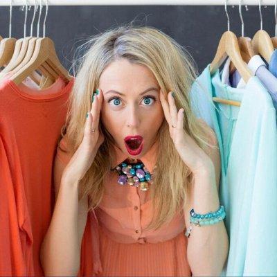 Осенний образ - Обнови свой гардероб  -  3 !!! — СТОК!!! Успей купить-Последние размеры отличного Качества!! — Одежда