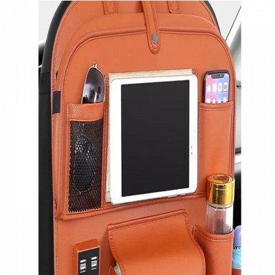 Solomon-Экспресс! Мобильная скорая помощь — Автомобильный органайзер на спинку сиденья — Аксессуары