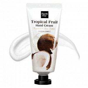 Tropical fruit hand cream coconut & shea butter